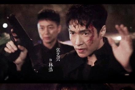 张艺兴《扫黑风暴》浑身充满正气,眼神中全是戏,期待林浩警官!