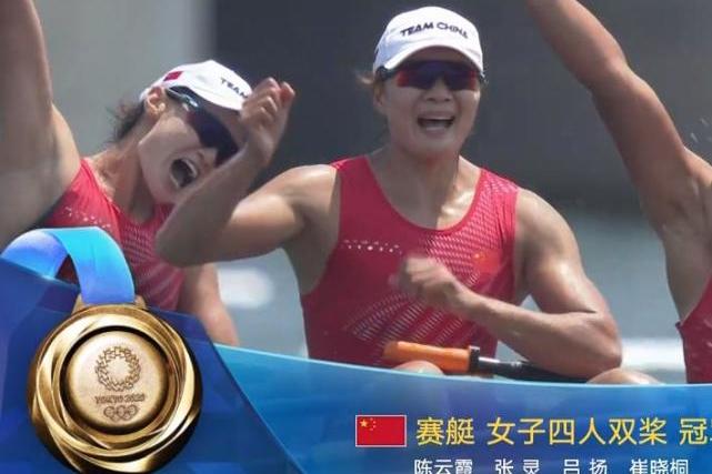 国乒世界第1大逆转,单局轰出11-1,携手樊振东晋级4强
