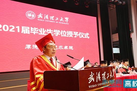 校长毕业寄语 武汉理工大学校长张清杰:以创新成就卓越人生
