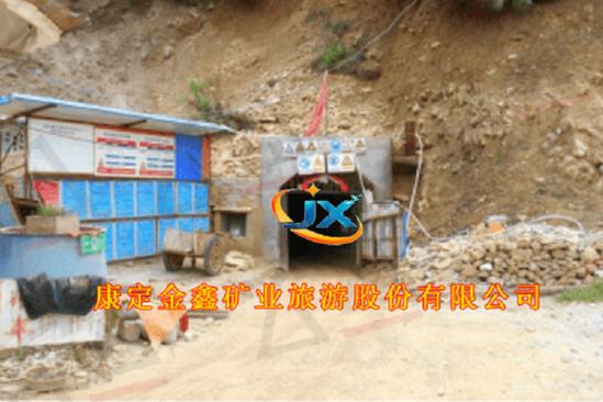 金鑫矿业董事长报告期涉行贿,停产和过往劣迹或致折戈
