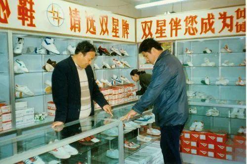 中国百年企业立志成为世界名牌