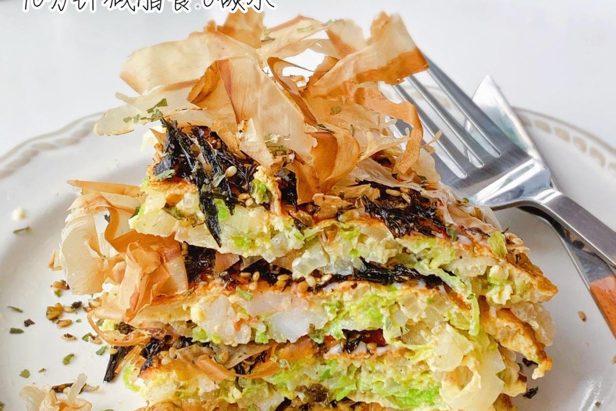 海鲜白菜大阪烧,低脂营养又健康,超适合正在减脂的你哦
