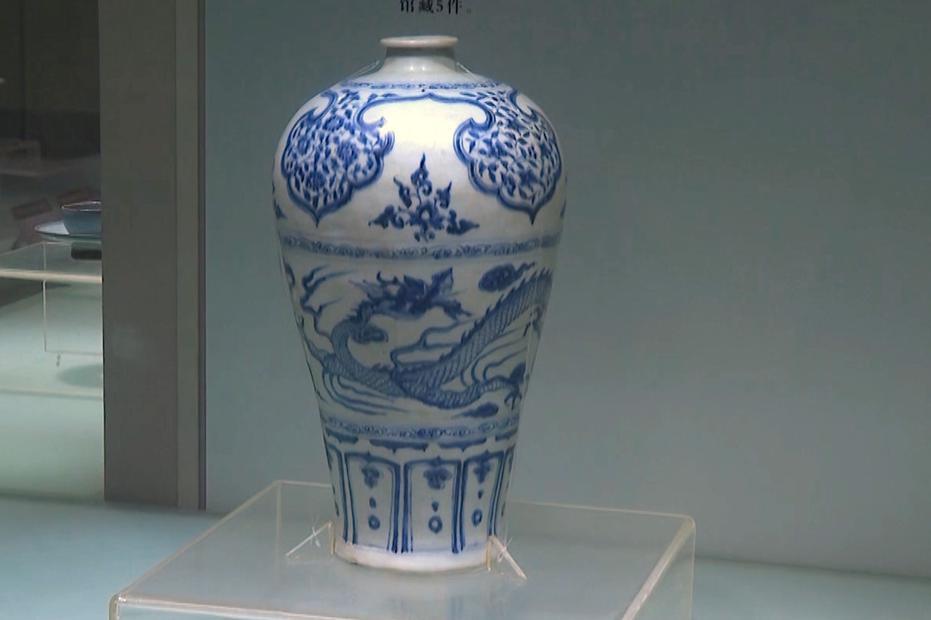 菏泽市博物馆镇馆之宝——元青花龙纹梅瓶
