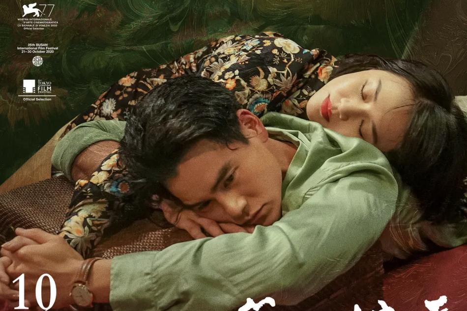 马思纯彭于晏新片来了,花式上演撩人吻戏,再现张爱玲经典作品