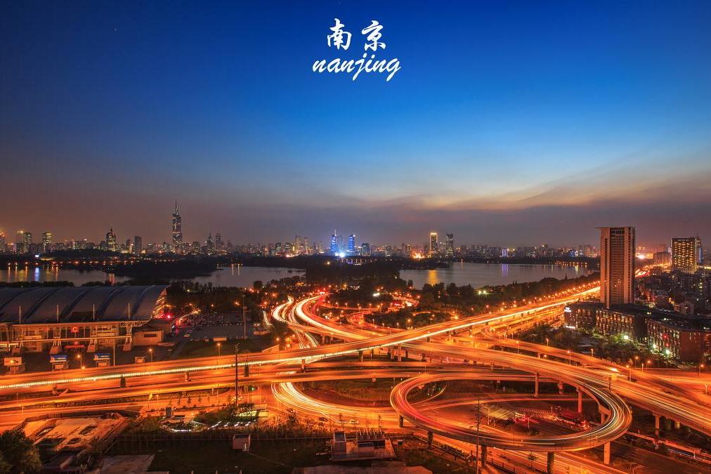 从上半年的发展态势来看,今年江苏省GDP能突破11万亿元吗?