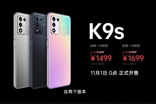 OPPO K9s新机正式亮相:1499元起,骁龙778G与变速高刷LCD加持