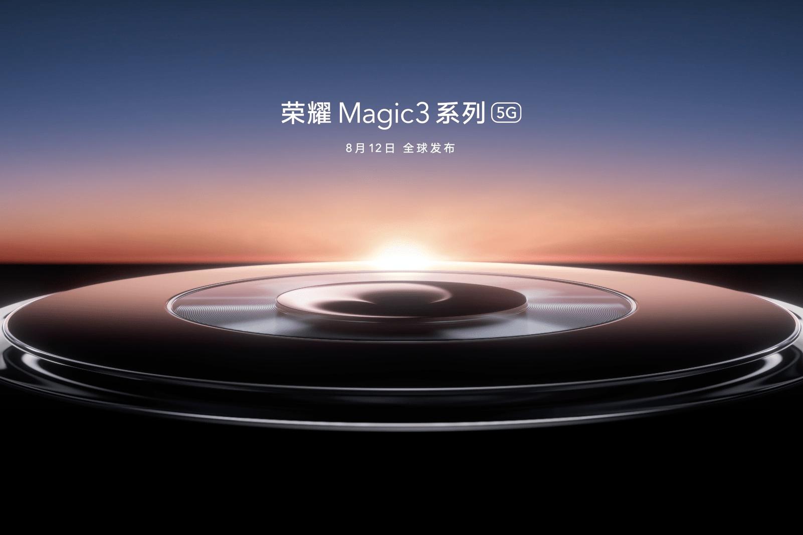荣耀Magic3官宣核心参数曝光,苹果或WWDC22发布VR头显