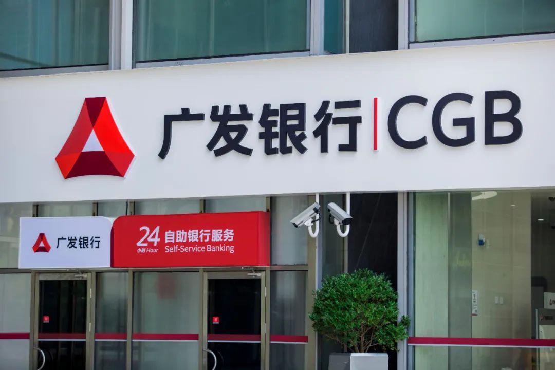 """广发银行上海分行持续开展""""我为群众办实事""""活动"""