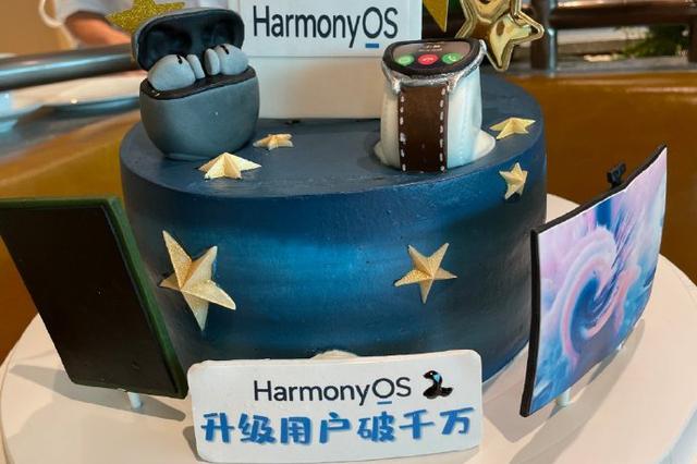 不到一周HarmonyOS2更新用户已破千万 咋能退回EMUI11/10稳定版