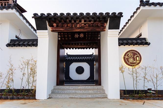 蓟县盘山拾樂民宿,三面果园环绕,中式徽派建筑小桥流水桃源家!
