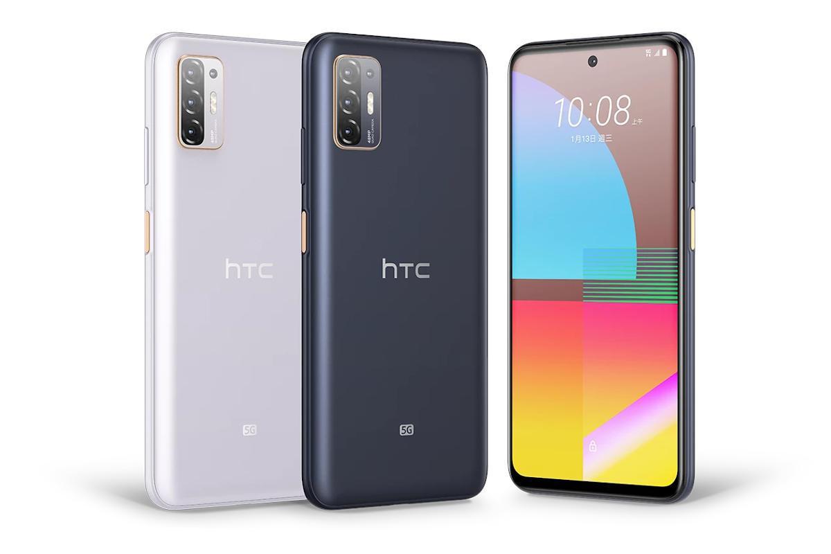 HTC发布新品,Desire21Pro搭载骁龙690芯片,主打中档市场