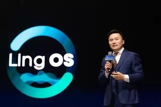 五菱发布Ling OS灵犀车载互联系统
