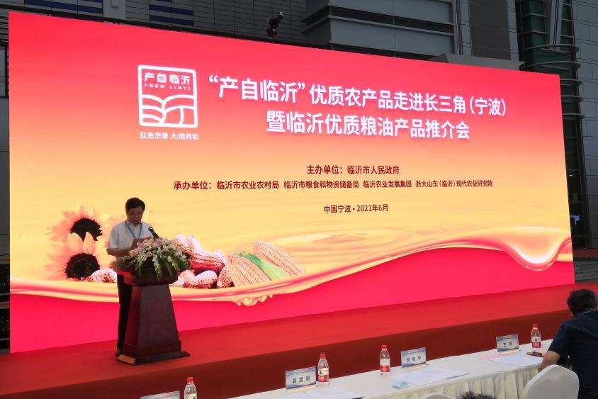 官宣   山东绿地靓相首届中国(宁波)粮油食品博览会
