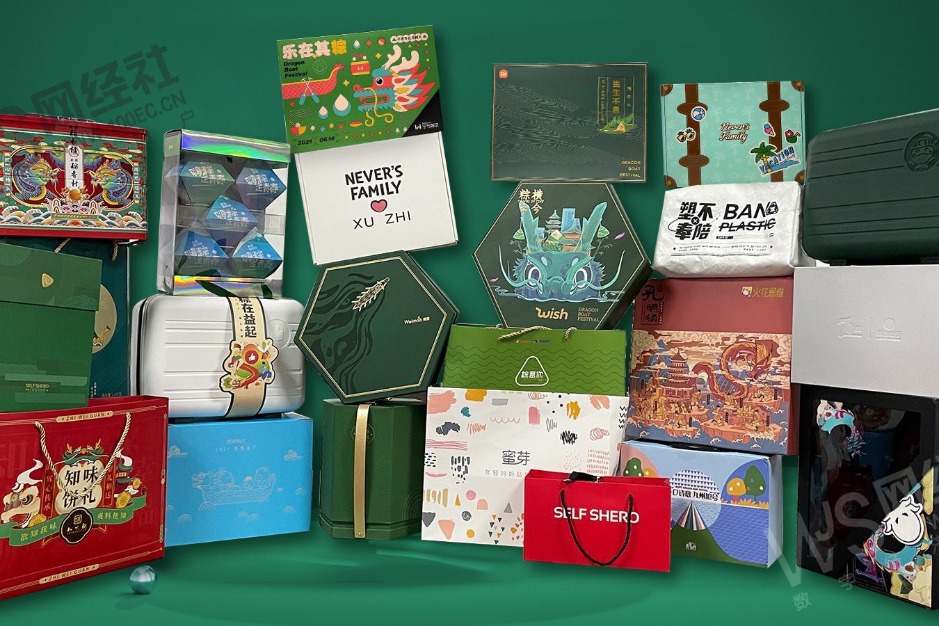 19家互联网公司端午礼盒大赏 谁更有创意了?