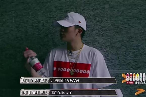 """前有虐粉GAI,后有P图孩子王,十个rapper九个""""假"""""""