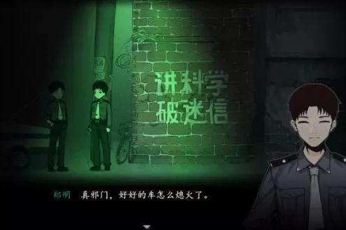 恐怖游戏大作《烟火》宣布影视化,跨媒介改编成败存疑