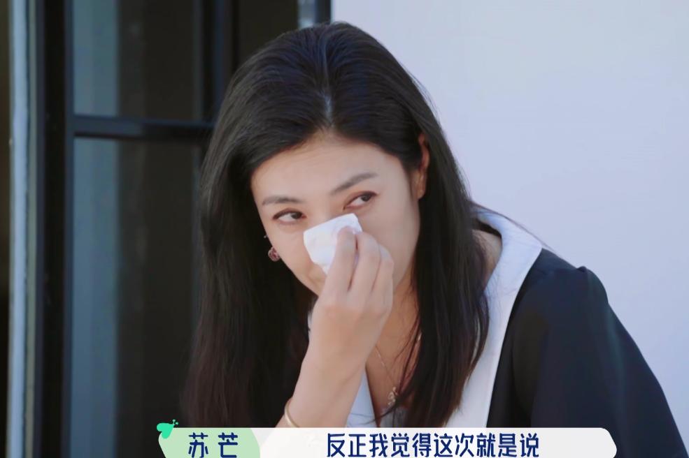 《桃花坞》离别篇:爱人不深,眼泪要真,苏芒、李雪琴合格结业