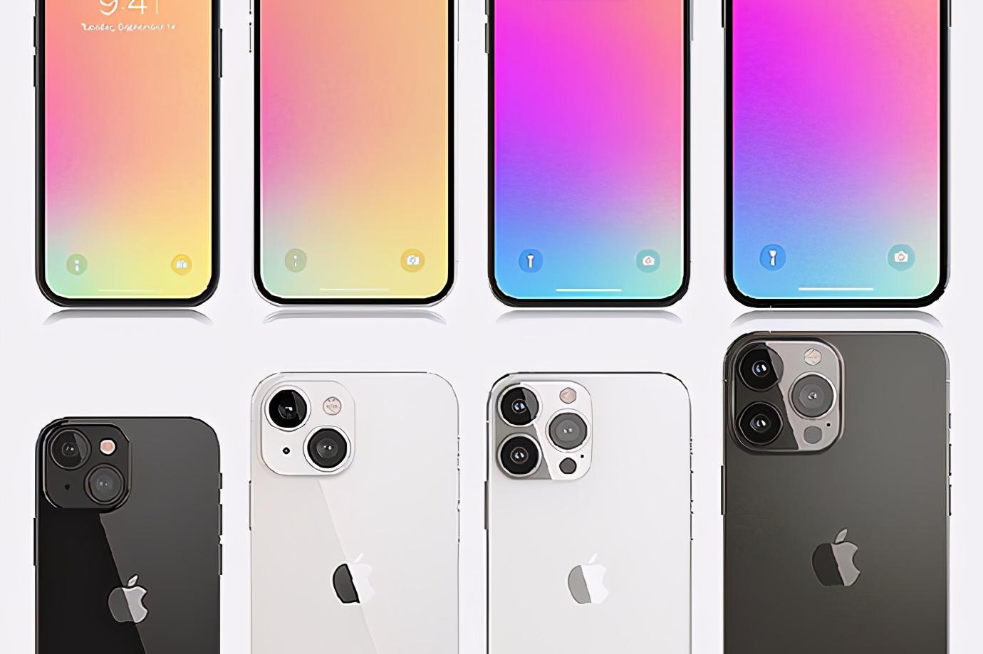iPhone 13或将拥有7款型号,登记数据曝光