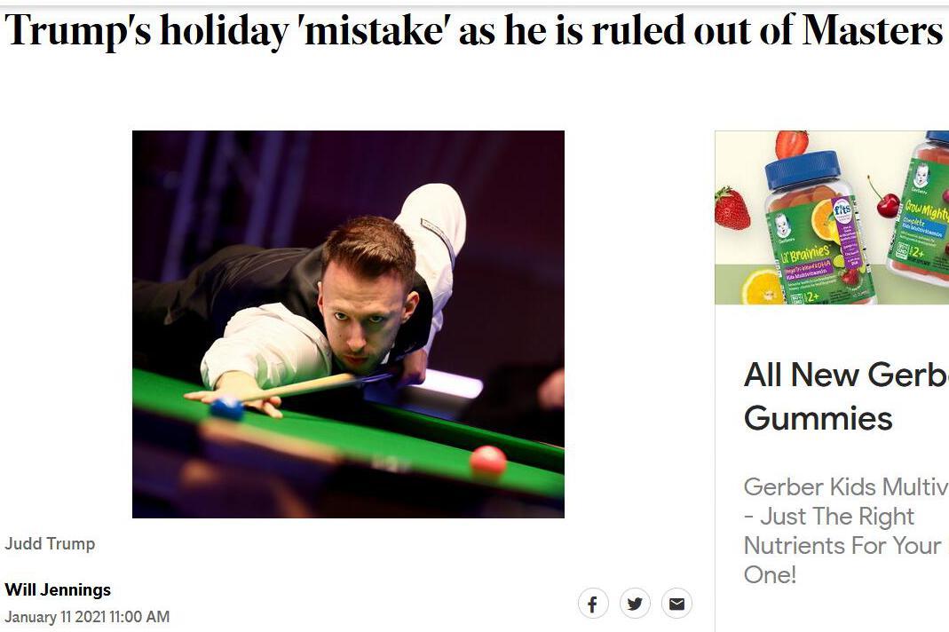 K-威尔逊:特鲁姆普去迪拜度圣诞是个错误 被迫退出大师赛会后悔