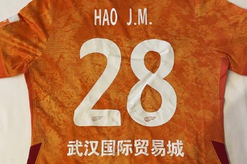 蒿俊闵身披28号球衣为武汉而战!他说:儿时梦想弥补职业生涯遗憾