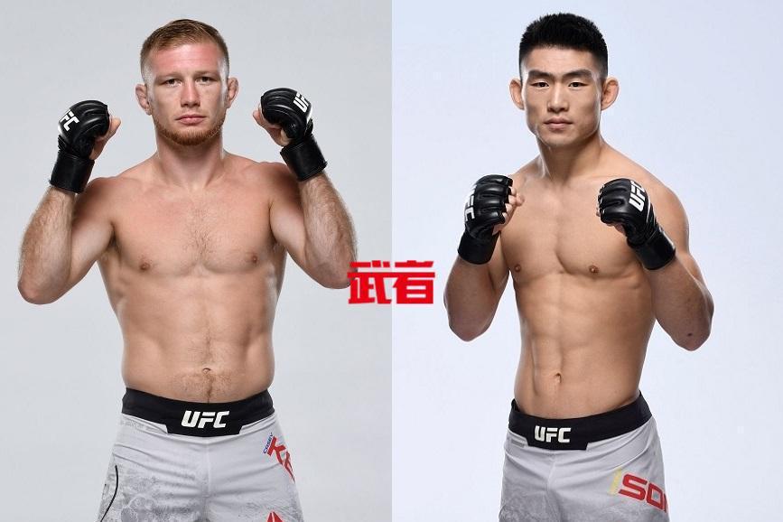 宋亚东UFC 265期对阵凯西·肯尼