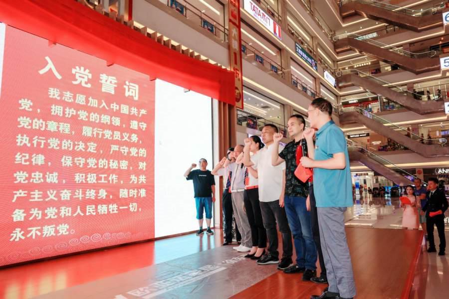 湖北省投资企业联合会举行庆祝建党100周年系列活动