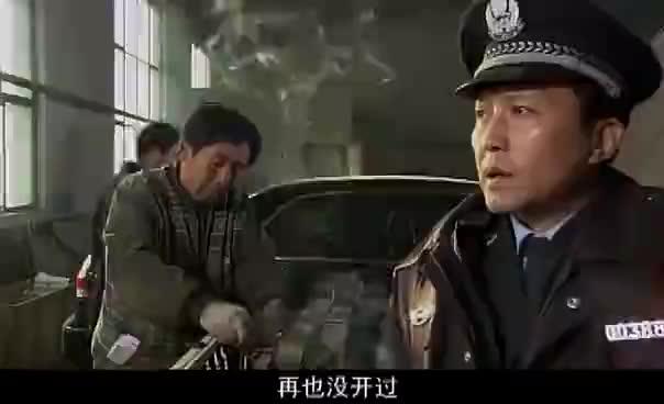 警察去修车,不料修车师傅无意的几句话,竟成了破案的大线索!