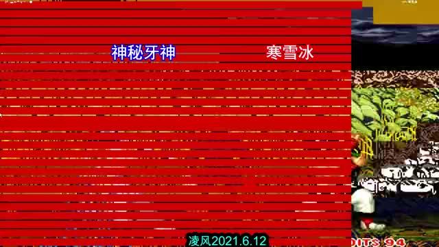 6.12侍魂2牙神与霸王丸师兄弟决战-1