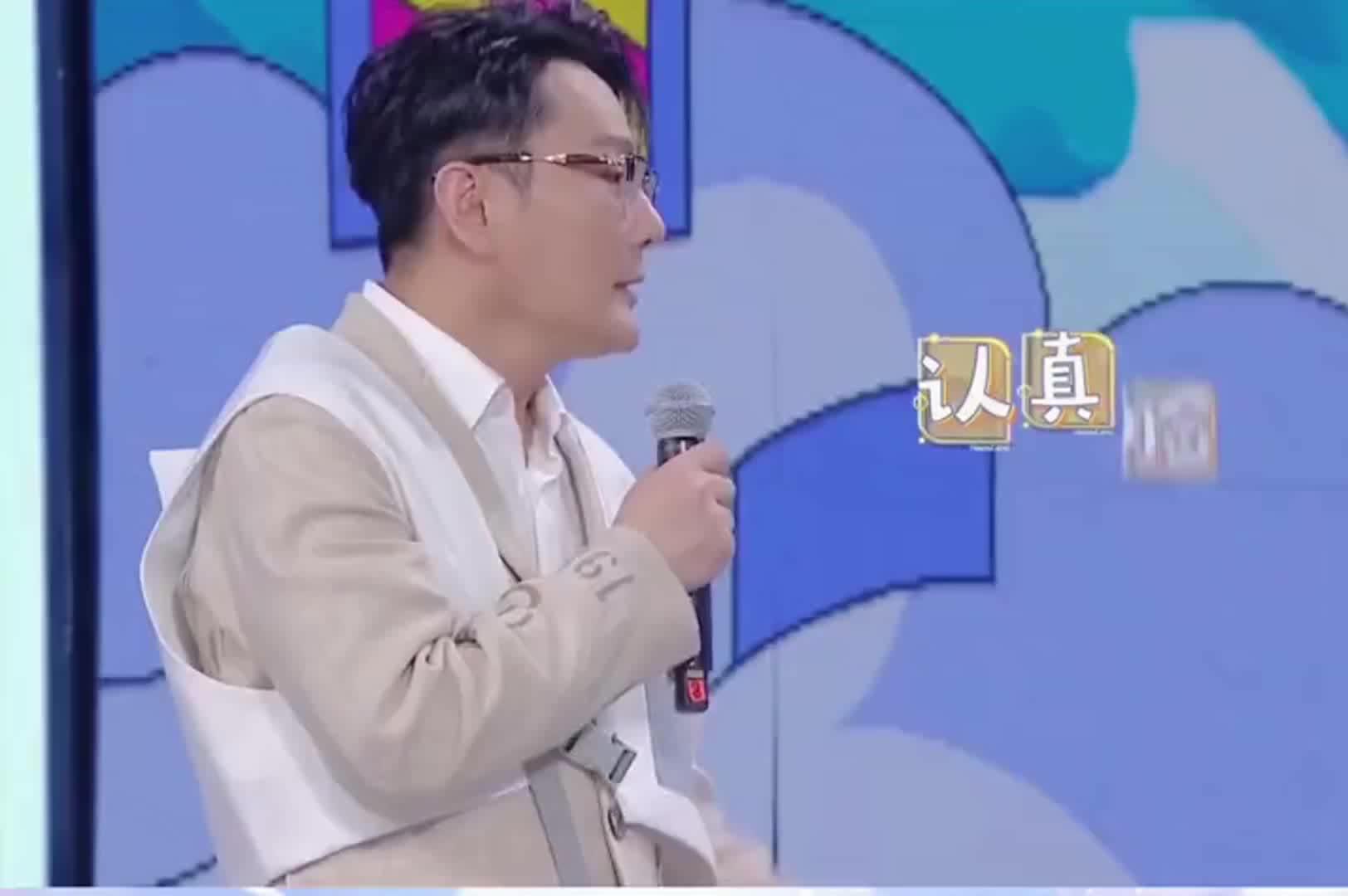 快乐大本营:耿直张信哲上线,爆料言承旭化妆最久