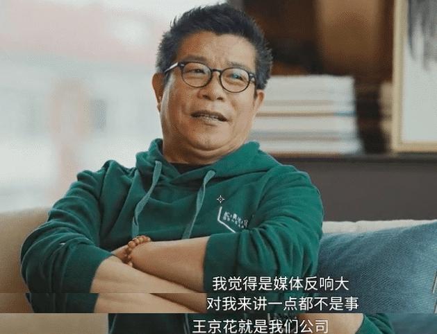 华谊集团董事长_许永锞与上海华谊集团董事长刘训峰、总裁王霞一行座谈交流