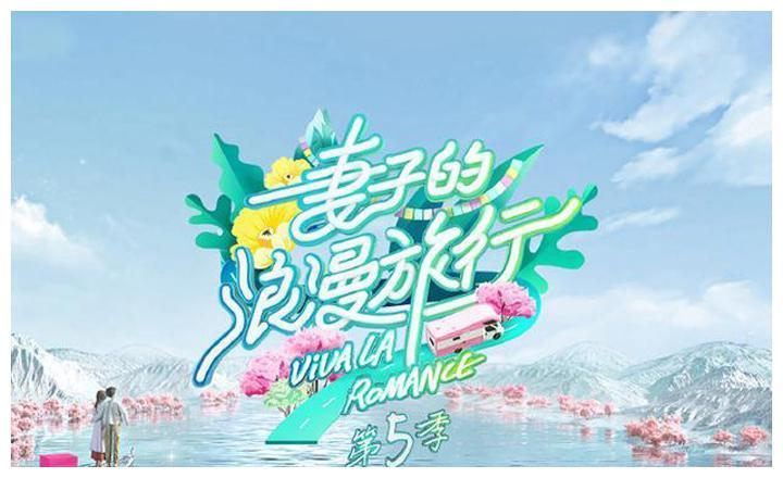 《妻子5》刘涛遭遇职场pua,谈到离婚想法,妻子们情绪爆发