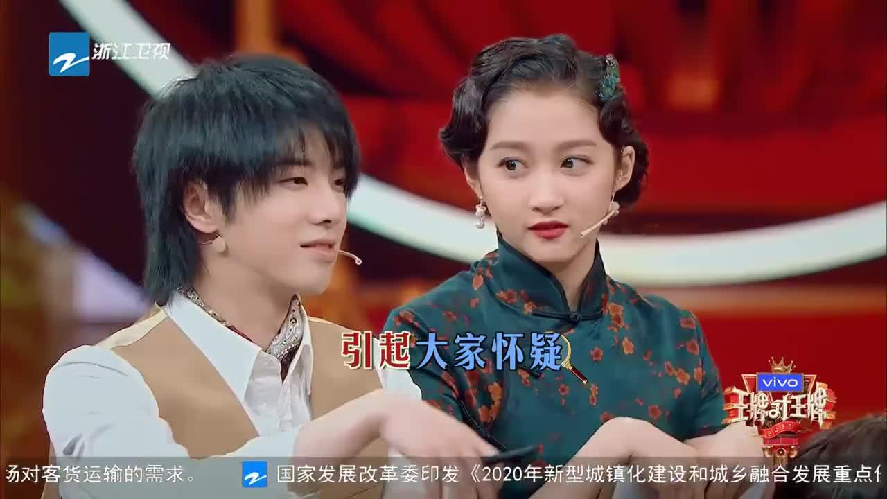 """华晨宇不怕事大,""""挑唆""""沙溢周一围关系,你老婆是他梦中情人!"""