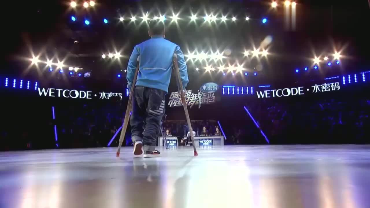 中国好舞蹈:残疾小伙上好舞蹈跳街舞,获进4导师训练营的资格