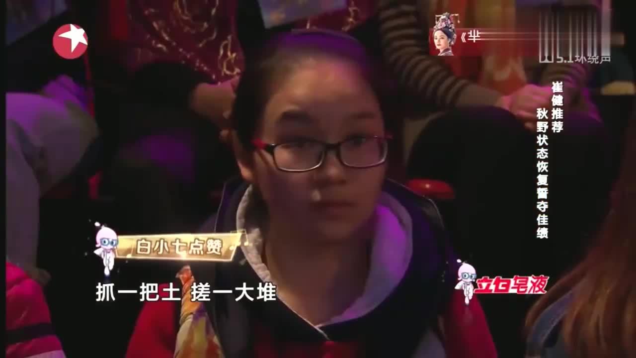中国之星:秋野上中国之星,演唱原创歌曲磁器,引观众惊奇