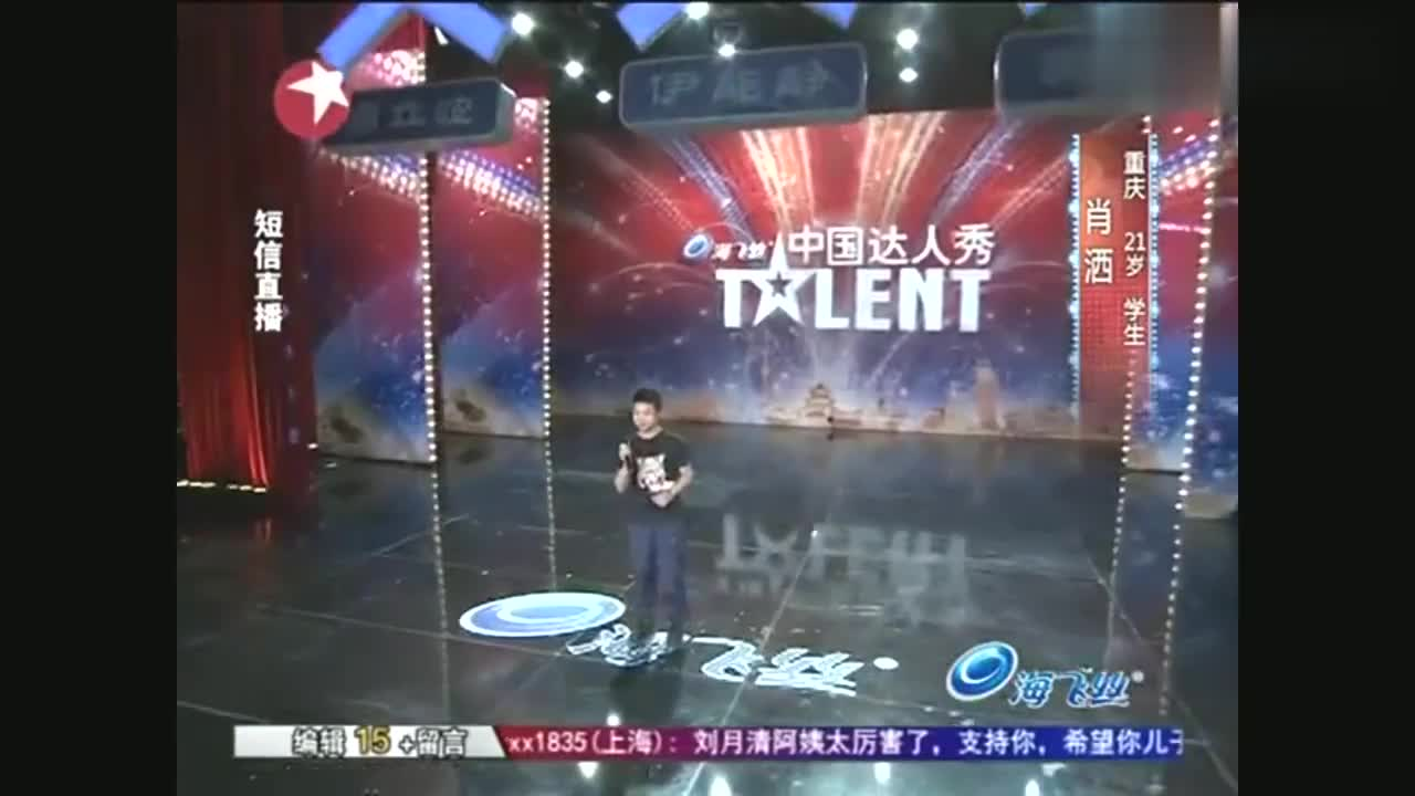 中国达人秀:想当流浪歌手大学生,演唱流行歌曲,周立波称太棒了