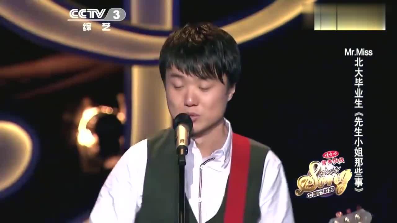 中国好歌曲:2北大毕业生上好歌曲,演唱爵士音乐,令导师惊讶