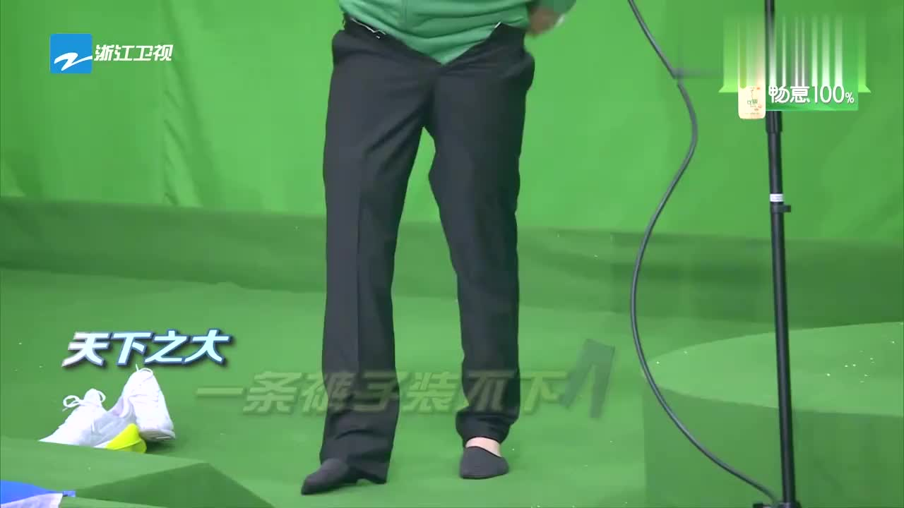 """王俊凯播报天气预报,下一秒""""恶劣天气""""出现,成员们都惊呆了"""