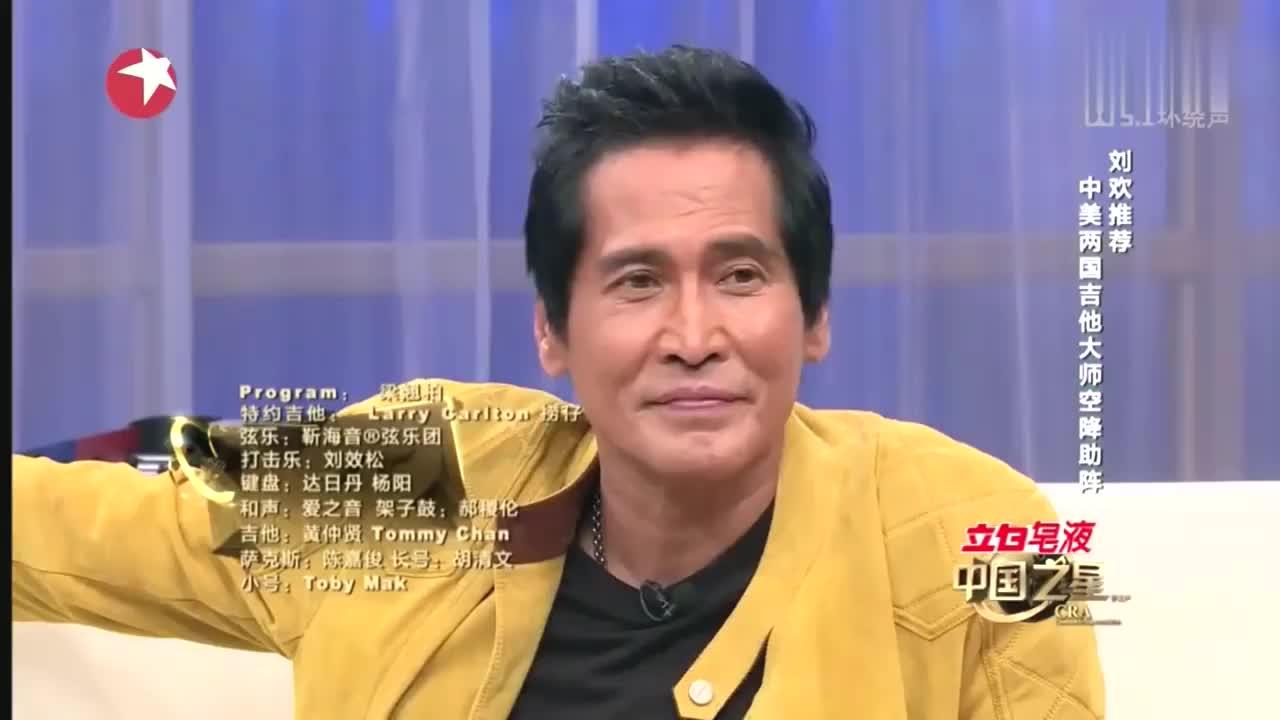 中国之星:中美2吉他大师助阵孙楠,演唱梦的眼睛,好听