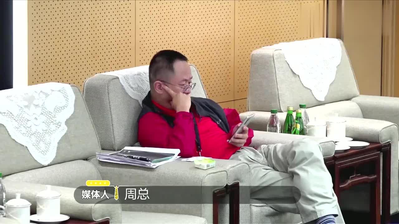海清范湉湉吐槽周鸿祎对员工太严厉