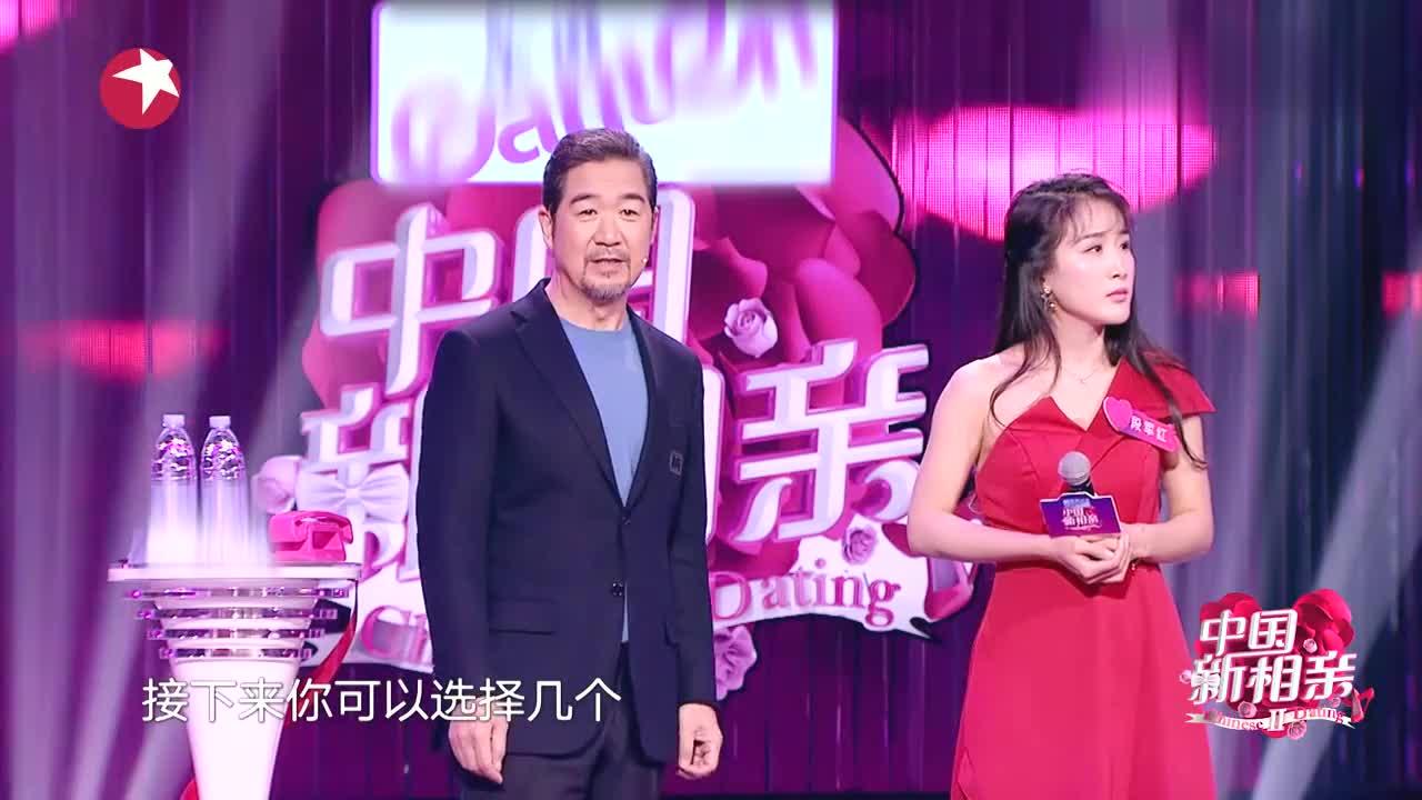 中国新相亲:女嘉宾用拉力器考验男嘉宾,她竟钟意力量型男士?