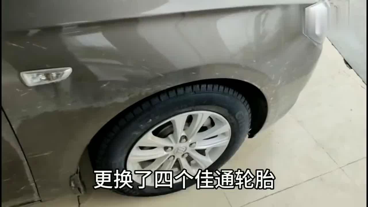 视频:别克英朗轮胎磨出钢丝!师傅说不要乱做四轮定位!来看看先该干啥