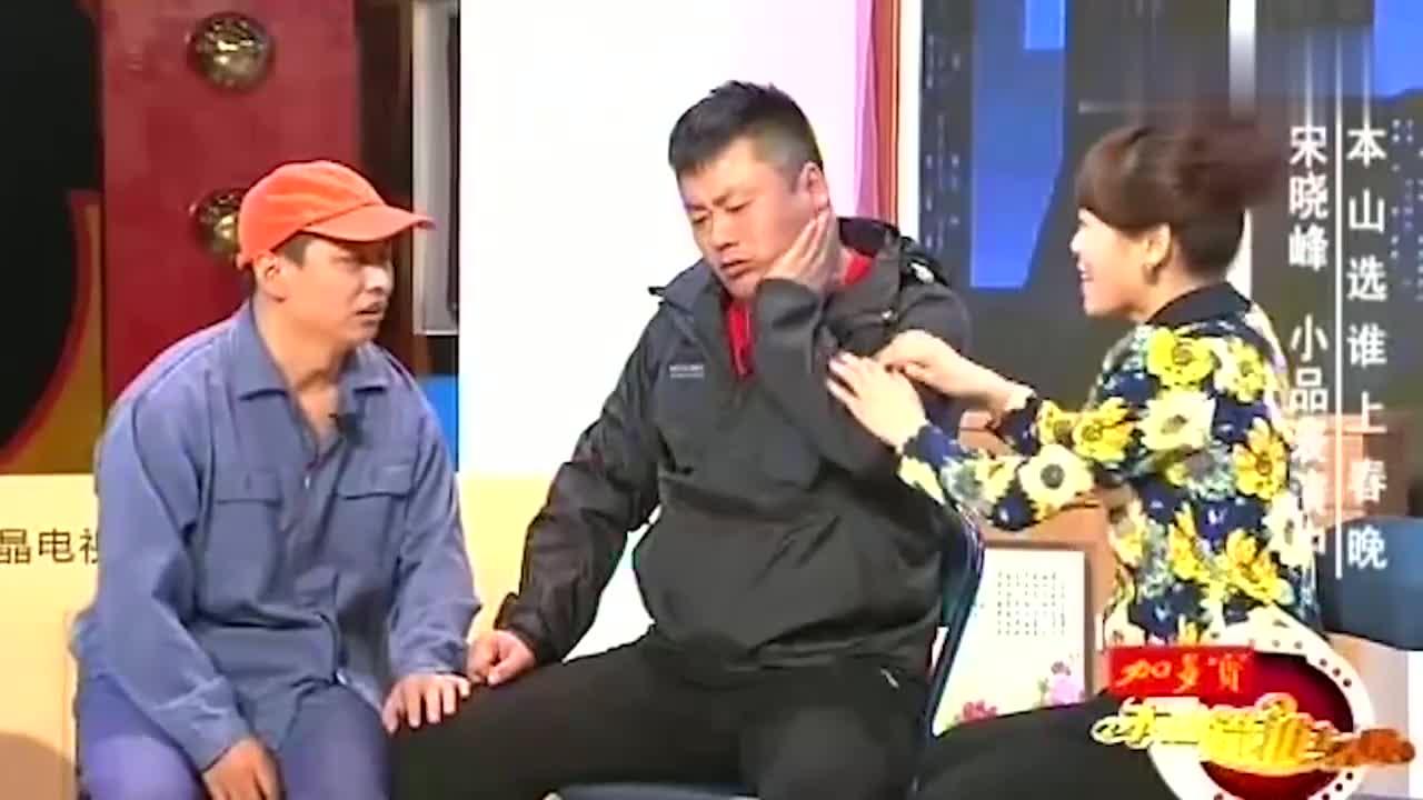 文松宋晓峰简直是神仙组合,俩人台上超长发挥,堪称戏精附体