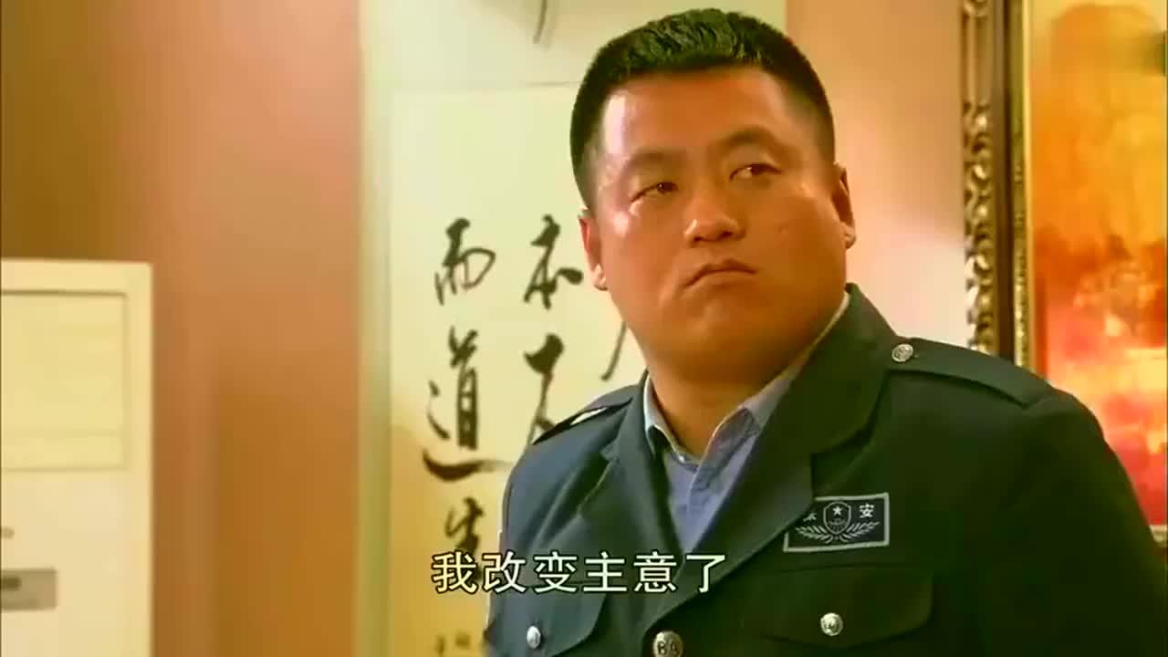 乡村爱情:宋晓峰请求王木生开除自己,这又是搞什么名堂