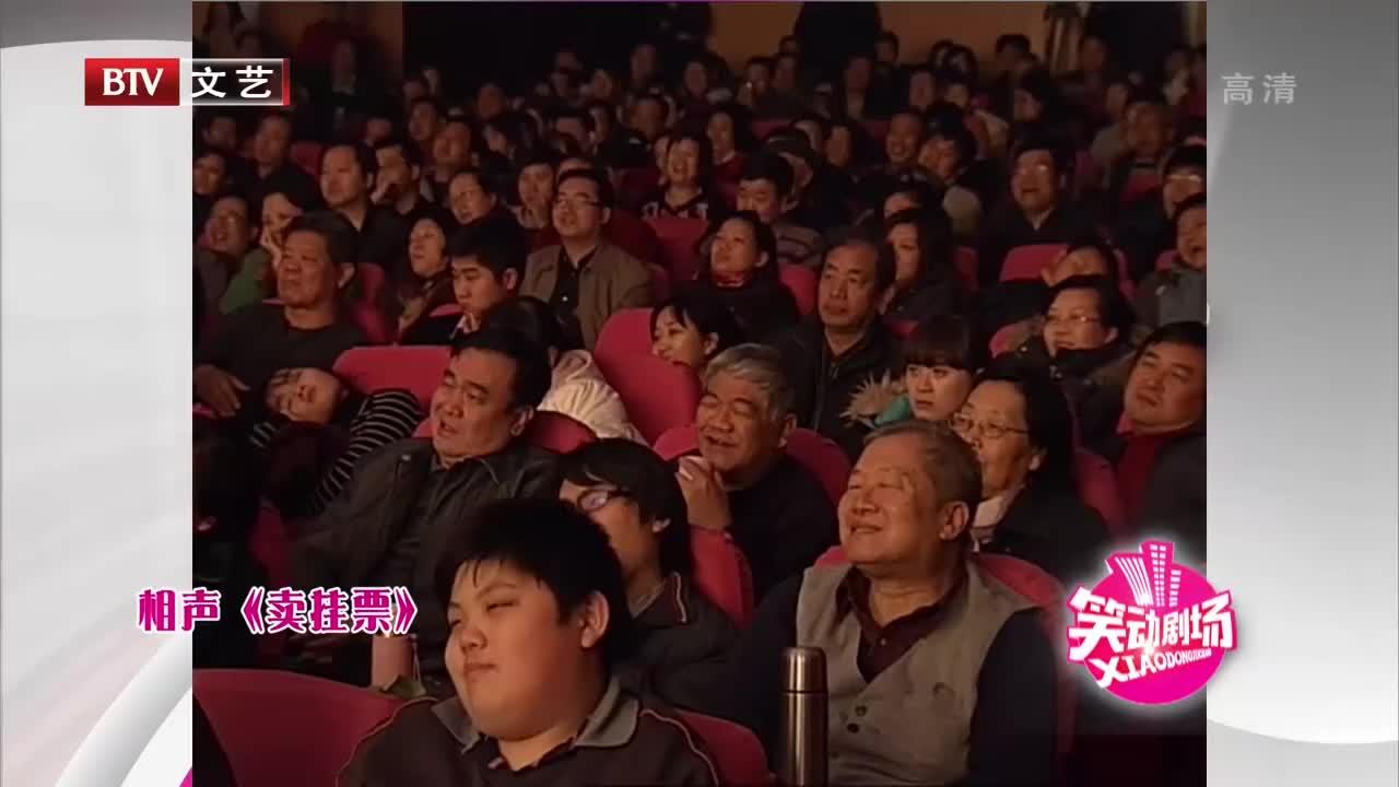 马志明唱戏太不专业唱到一半居然忘词观众纷纷想要退票