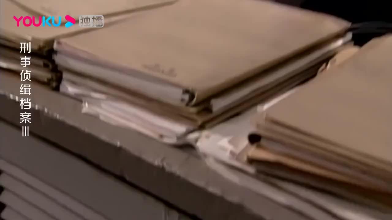 刑事侦缉档案3:富婆踪迹被发现,警察到酒店一问,竟还有名男子