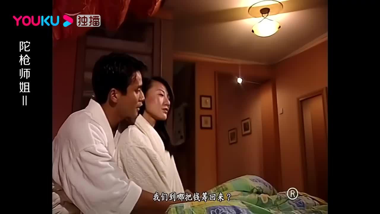 陀枪师姐:梦姐为了拿回钻石,去广州然后偷渡回香港,骗过警察