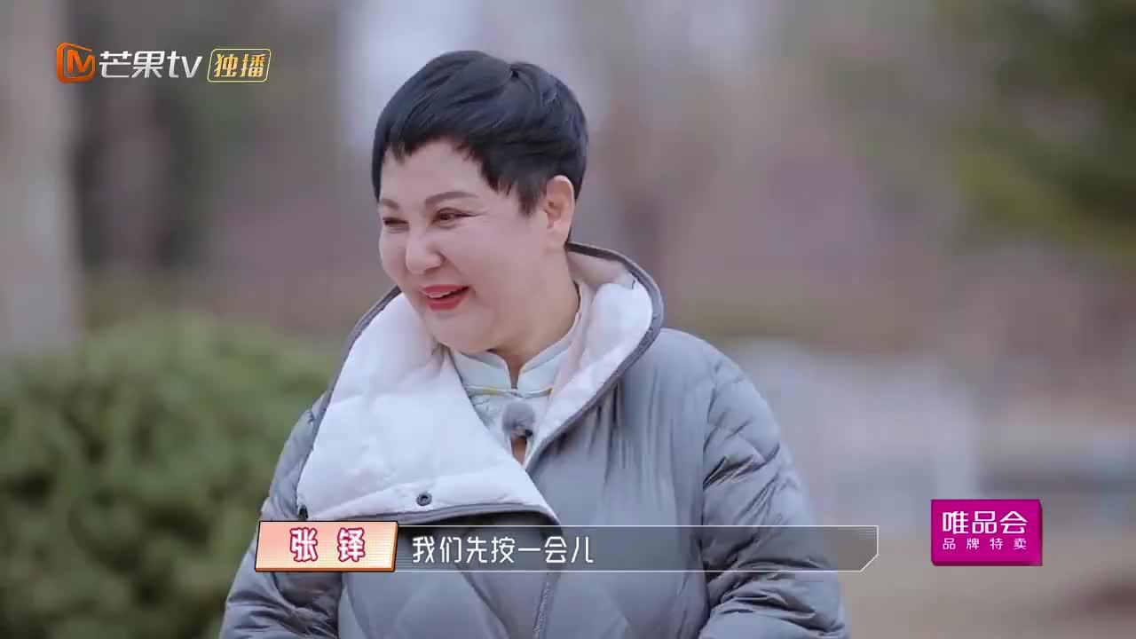 婆婆和妈妈:陈松伶太胖,张铎无奈大喊:60公斤怎么抱啊?