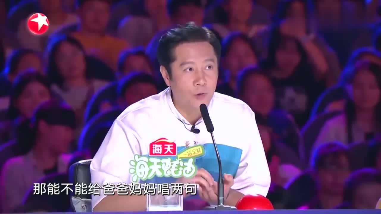 中国达人秀:彝族流浪歌手,演唱原创歌曲妈妈,赢观众掌声