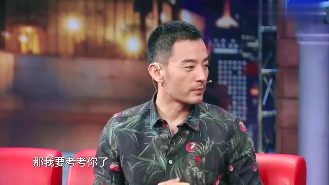 金星时间:金星让他评价合作过的女演员,演员李光洁是这样评价