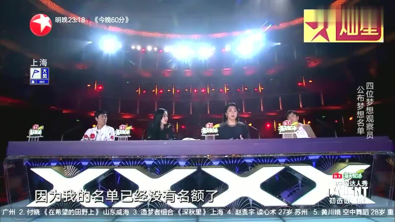 中国达人秀:来自街头的造梦者组合,即兴演唱歌曲,惊艳全场